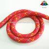 高力15mm編みこみのマルチカラーナイロン/Polyester/PP上昇ロープ/コード
