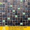 عمليّة بيع حارّة زجاجيّة فسيفساء صحراء أسود