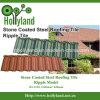 Azulejo de material para techos de acero revestido de la piedra del material de material para techos --Tipo de la ondulación