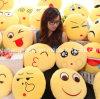 Het grappige Mooie Kussen van de Uitdrukking van de Persoonlijkheid QQ van het Kussen van Doll van het Beeldverhaal