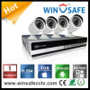Mini4ch IP IR Camera NVR Kits (WS-NVK-404)
