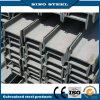 Viga galvanizada cinc estructural de acero del acero de carbón I/H
