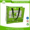 Многоразовая хозяйственная сумка ручки Webbing сплетенная PP для промотирования