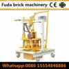 高容量の移動式具体的な煉瓦機械価格