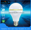 2015最新のDesign SMD Chips 3W 5W 7W 9W 12W 15W E27 B22 LED Bulb Light