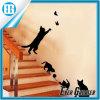 Autoadesivo murale della parete della farfalla della cattura dei gatti della carta da parati delle decalcomanie di arte