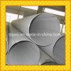 De Flexibele Pijp van het roestvrij staal, de Flexibele Pijp van het Roestvrij staal