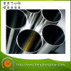 Heat Exchanger를 위한 이음새가 없는 Stainless Steel Tube Pipe