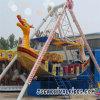 高品質公園の販売のための必要な乗車の遊園地装置の海賊船