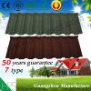 Tipo rivestito del classico delle mattonelle di tetto dell'anti di disastro naturale pietra superiore dei materiali da costruzione