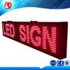 Signe mobile rouge extérieur d'étalage de message de P10 DEL
