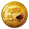 Подгонянная глянцеватым монетка 3D покрынная золотом