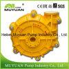 Bomba principal centrífuga de la mezcla del proceso mineral de la alimentación de la prensa de filtro alta
