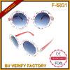 Рамки зрелища F-6831 красивейшие смотря модные пластичные Sun