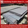 Piatto dell'acciaio per costruzioni edili della l$signora Plate Hot-rolled Carbon del prezzo