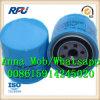 15208-W1111 닛산을%s 직업적인 제조 기름 필터 15208-W1111