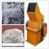 Молотковая дробилка Китая Manufacture для Mining
