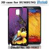Samsung Note3 (N3- V535)를 위한 3D Case