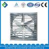Тип вентилятор молотка плиты высокого качества толщиной гальванизированный отрицательного давления