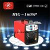 セリウム(MIG-160SP/180SP/200SP)が付いているインバーターIGBT MIG溶接工