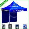 منافس من الوزن الخفيف لون زرقاء مع علامة تجاريّة يطبع خيمة سريعة