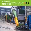 판매를 위한 HDPE 병 씻기 플랜트