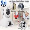 Cámara de interior del IP del timbre de los kits 720p WiFi de la cámara NVR de Sricam 4CH Onvif P2p HD, cámaras de seguridad sin hilos WiFi de HD