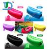 新しいデザイン防水膨脹可能な空気寝袋のソファー