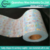 2016の赤ん坊のおむつの生産のための新しいデザイン原料の正面ウエストテープ