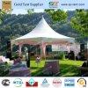 屋外党結婚式の玄関ひさしのテント及び白いテント(6mX6m)