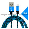 iPhone 6을%s 도매 The Neweat Version Fast Charging USB 3.1 유형 C Cable