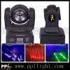 2PCS 10W RGBWのクリー語LED Beam Moving Head