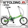 faltendes Fahrrad des Mädchen-16 (WL-1605S-1)