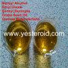 성격 식품 첨가제 유기 용매 포도 씨 기름 85594-37-2