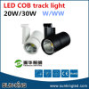 Epistar LED COB Spotlight Track, 20With30W LED Museum Track Light Black/White