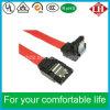 Настройка ленты SATA кабель для питания и передачи данныхnull