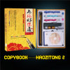 中国の書道のCopybookのメモ帳は執筆練習を学ぶ約2000の漢字をする