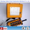 장거리 무선 원격 제어의, 원격 제어 433 MHz 의 호이스트 통제