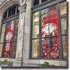 Знамя PVC & винила Windows улицы магазина крупноразмерное рекламируя