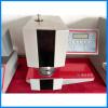 Matarial Bursting Strength Testing Machine (xm)