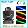 Luz principal móvil profesional de la viga 200W 5r Sharpy