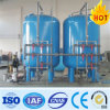 Water Treatment Project를 위한 압력 Quartz Sand Filter Vessel
