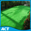 Трава хорошего качества искусственная Landscaping (L30)