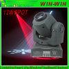 Neues Inno Pocket Effekt-Licht des Punkt-LED bewegliches des Kopf-12W