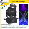 75W DEL Moving Head Beam Lighting pour Stage (HL-013BM)