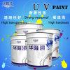 Hualong Roller Painting紫外Primer为Wood Furniture