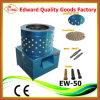 Machine automatique de Depilating de machine du plumeur Ew-50 avec le taux élevé d'Unhairing