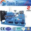 as séries de 110.3kw GF2 Shangchai abrem o tipo jogos de geração Diesel