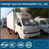 Small Mini 4X2 JAC Quality Engine Refrigerated Van