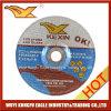 Абразивный диск смолаы/меля диск на камень и стекло 7  180X6X22.2mm